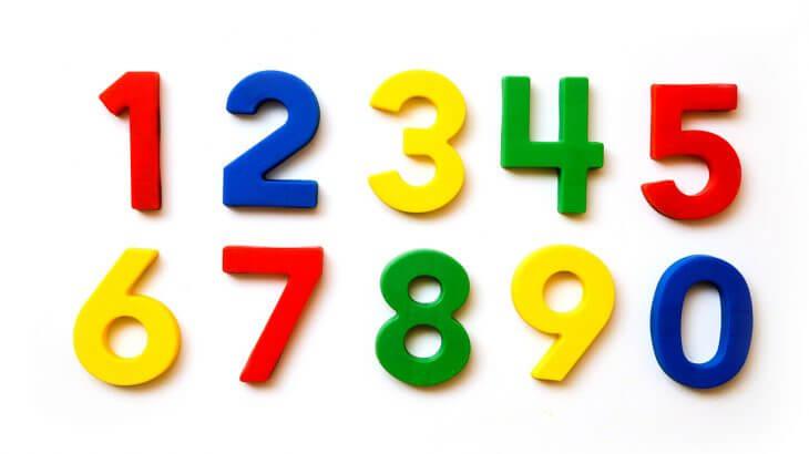 様々な数字